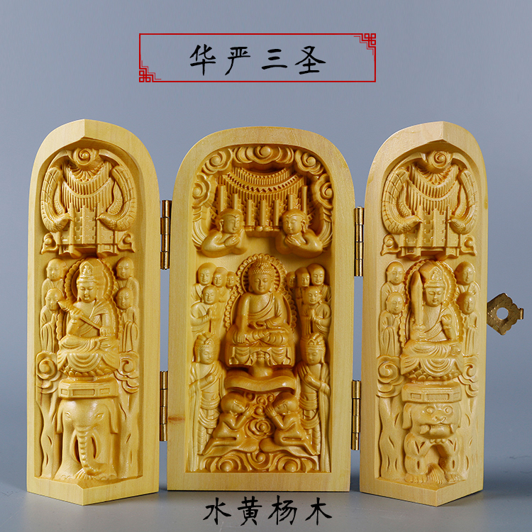 Buddhism sacred holy home TOP efficacious Talisman Protection Lotus Sam Buddha Guanyin Sculpture Wood carving