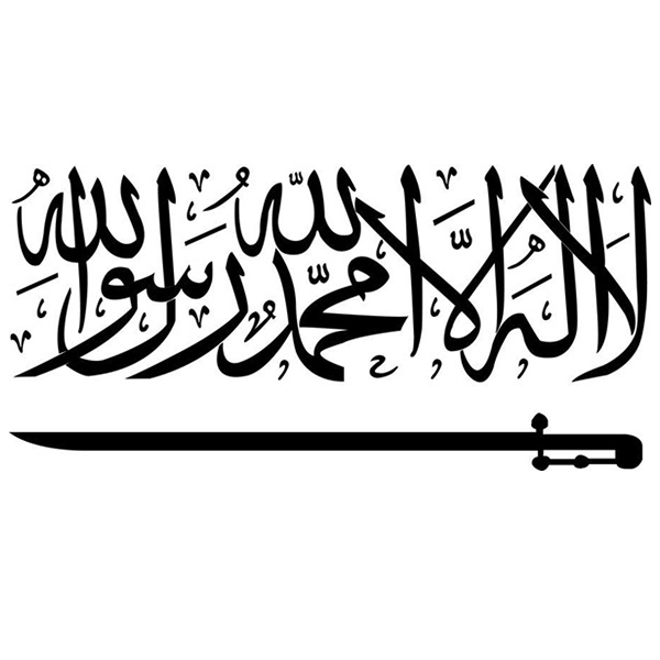 Islamic Wall Stickers Arabic Wall Sticker Islamic Wall Artigraphy Kalma Vinyl Stickers Removable Pvc Large Size In Wall Stickers From Home Garden On