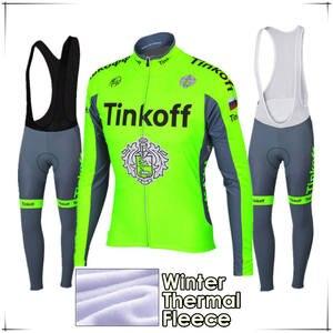Thermal Fleece Long Sleeve Cycling Clothing Set MTB Bike Wear 2018 Maillot  Ropa Ciclismo 79351b500