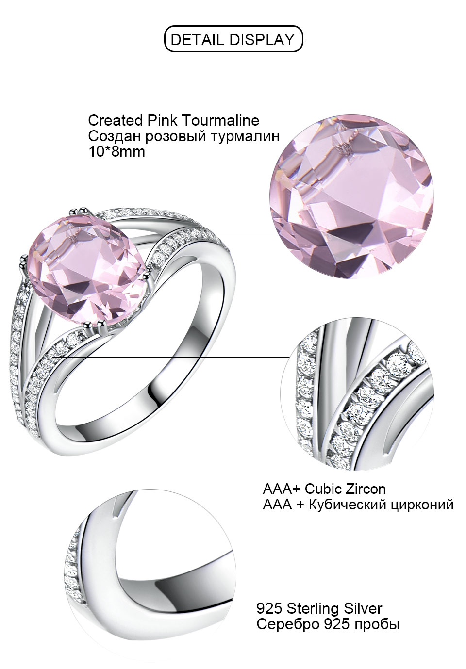 UMCHO-Pink-Tourmaline-silver-sterling-rings-for-women-RUJ075PT-1-PC_05