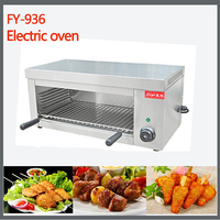 Commercial Stainless Steel BBQ Grill smokeless food oven chicken roaster FY 936 non stick Electric oven baking machine 220v 2kw