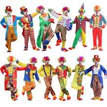 Костюм для косплея, профессиональный сценический Забавный костюм клоуна для взрослых, карнавальный цирковый костюм для ролевых игр, специальное сценическое платье