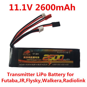 11.1V 3S 2600 mAh Lipo Battery for Futaba JR Flysky Walkera RadioLink RC Transmitter(China)