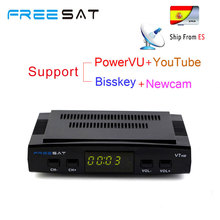 Freesat V7 HD With 1 pcs USB WIFI DVB-S2 HD satellite TV receiver Youtube Power VU Clines Newcamd Not support IPTV Fast Shipping