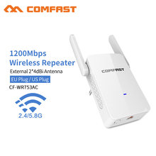 High Power 1200Mbps Wifi Extender Router/Repeater/Access Point Ap 5.8Ghz Draadloze Wifi Range Wifi Signaal versterker Router(China)