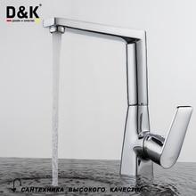D&K Высокое Качество кран Однорычажный смеситель для кухни в Хром Керамический картридж 38.5мм гибкая подводка 1/2″ длиной 40cм Вращение на 360 градусов кран для кухни DA1322401