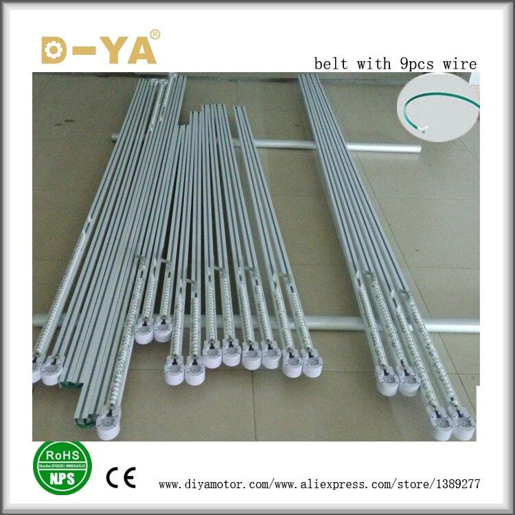 motorized curtain motor poles rod curtain rod automatic curtains rf curtains track aluminum with wheel