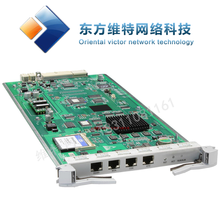 ES0D00MCUA00 Huawei S7703 master processing unit A year warranty new authentic physical store