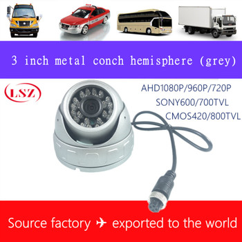 Spot wholesale car camera 3 inch metal hemisphere gray infrared with night vision camera HD screen image