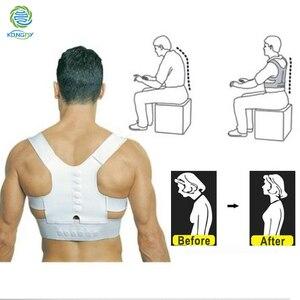 KONGDY Back Spine Support Corr