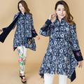 Spring and autumn national trend women's plus size outerwear medium-long embroidery flower vintage tang suit top