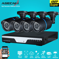New 4ch HD 4MP Security Camera System Kit CCTV DVR H 264 Video Recorder AHD Indoor