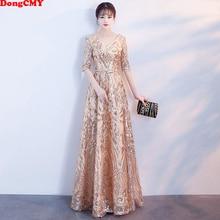 DongCMY новое длинное официальное элегантное платье с блестками, платья знаменитостей золотого цвета, женское платье со звездами со средним рукавом