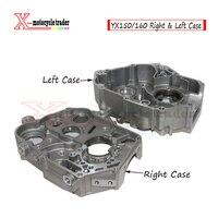 Yingxinag yx150 150cc 엔진 크랭크 축 크랭크 케이스 커버 yx150cc 먼지 핏 자전거 엔진 부품