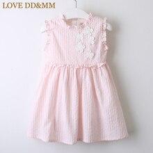 Aşk DD & MM kız elbise 2020 bahar yeni çocuk giyim kız tatlı beyaz çiçek dantel yaka çizgili kolsuz elbise