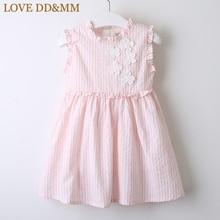 LOVE DD&MM Girls Dresses 2020 Spring New Childrens Wear Girls Sweet White Flower Lace Collar Striped Sleeveless Dress
