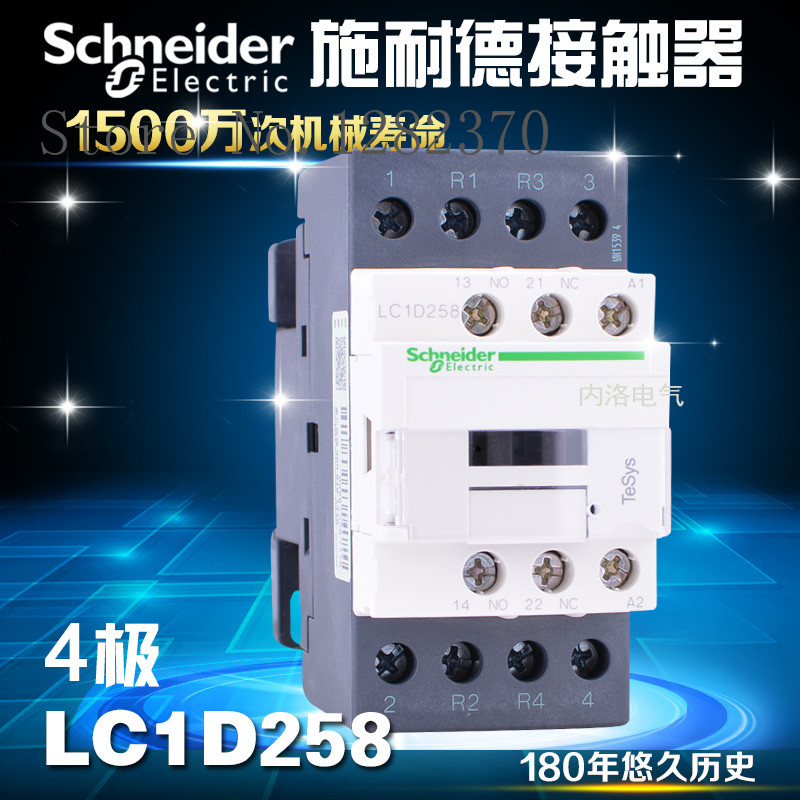 [ZOB] original AC contactor LC1D258F7C/Q7C/C7C/M7C/B7C/E7C AC24V/36V/48V/110V/220V/380V 25A 4-pole contactors 11KW --5pcs/lot