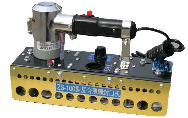 Машина для запечатывания композитных пленок, портативная машина для непрерывной запечатывания пластиковых пакетов, ZS 100 упаковщик упаково