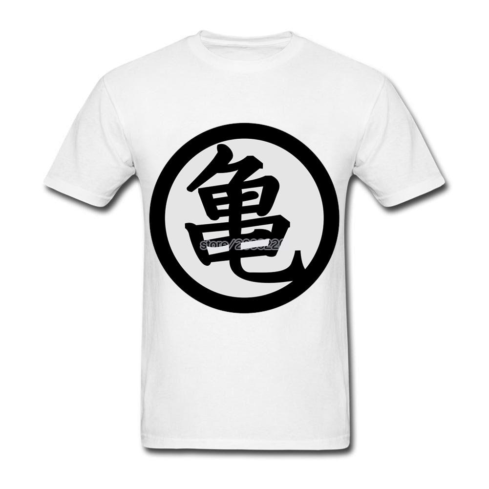 Design your own jack daniels t shirt - Urban Man S Dragon Balls Logo Short Sleeve T Shirt Big Size Tee Design China