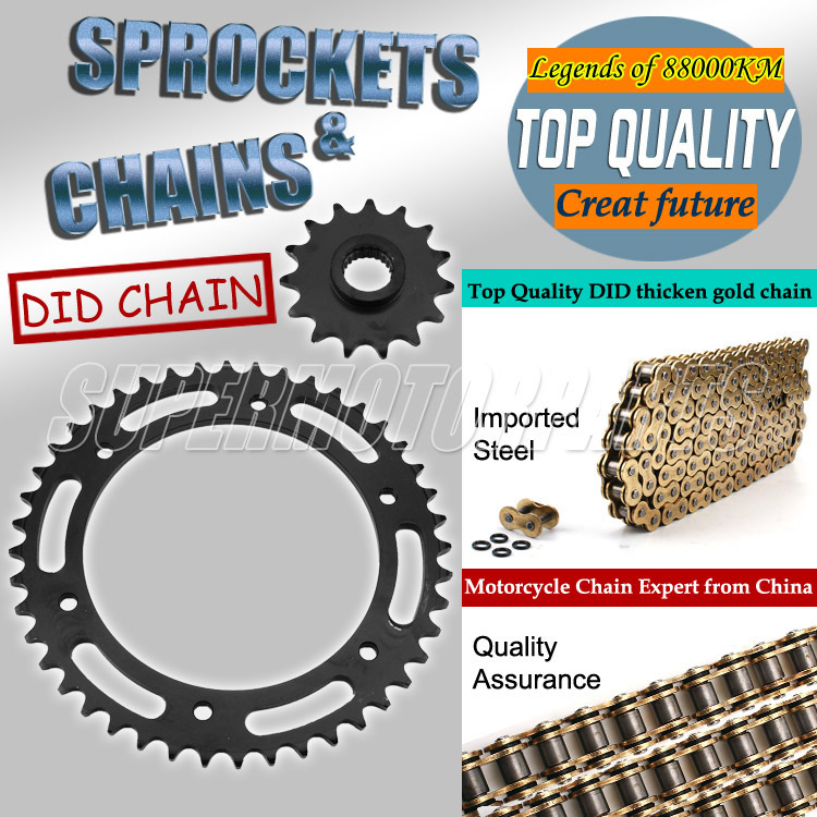 1 Set Front and Rear Sprocket Chain & chain For Yamaha TTR250 Motorcycle Accessories sprocket chain 1 set front and rear sprocket chain