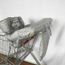 Новая детская продуктовая тележка для малышей, защитная Тележка для покупок, защитные сиденья для детей