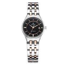 Women Stainless Steel Wristwatch Simple Dial Nuodun Fashion Causal Dress Quartz Watch Waterproof Relojes Mujer Vroumen Uhren