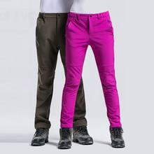 Дизайн, брюки из композитного флиса, тонкие уличные брюки, ветрозащитные, водонепроницаемые, ventile10 видов, для мужчин или женщин, 3 сезона