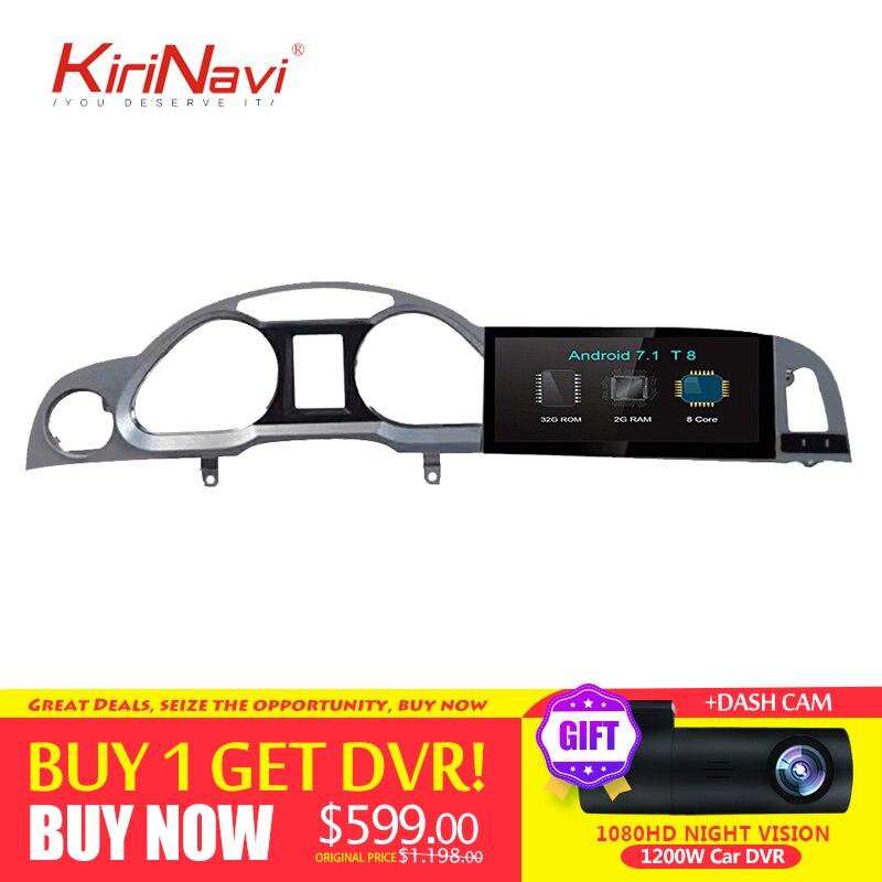 """KiriNavi Android 7.1 Octa Core 10.25 """"voiture multimédia pour Audi A6L voiture lecteur DVD Bluetooth GPS Radio stéréo WIFI 4G 2005-2016"""