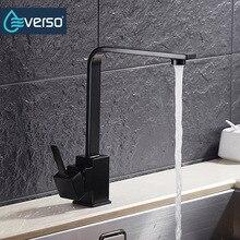 Everso Кухня раковина кран 360 градусов Поворотный Кухня краны Кухонные смесители черный Кухня смесителя torneira
