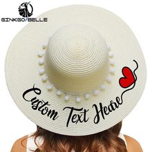 Customize Embroidery Text Name Logo Sun Hat For Womens Summer  White Pompon Straw Beach Female Sunshade Caps