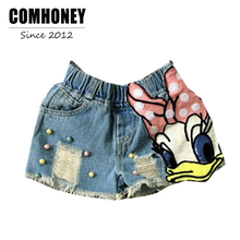 Girls Shorts Demin Cartoon Daisy Duck Pattern Baby Ripped Jeans Short Pants Summer Pearls Kids Trousers Children Clothes