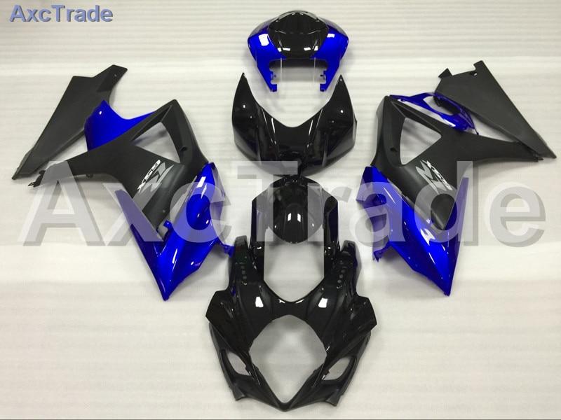 Мотоцикл Обтекатели для Suzuki GSXR системы GSX-Р 1000 GSXR1000 системы GSX-Р1000 2007 2008 07 08 К7 пластичной Впрыски ABS обтекатель комплект синий A774