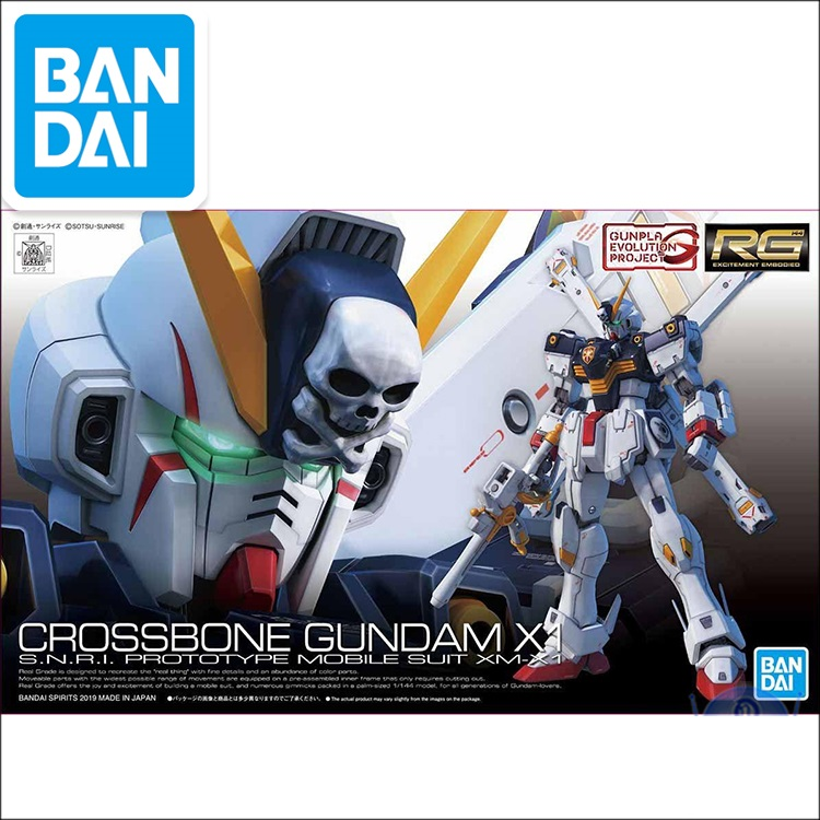 Original Gundam RG 1/144 Model CROSSBONE GUNDAM X1  Freedom Unchained Mobile Suit Kids Toys With HolderOriginal Gundam RG 1/144 Model CROSSBONE GUNDAM X1  Freedom Unchained Mobile Suit Kids Toys With Holder