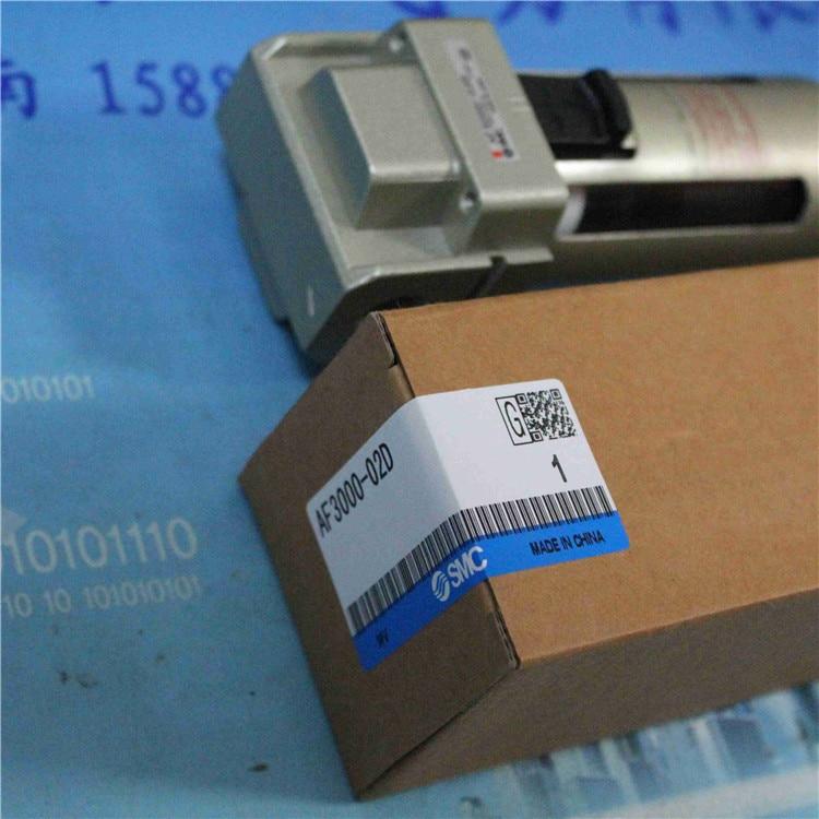 Air Source Treatment Unit SMC type Standard ,Air Filter AF4000-06D G3/4