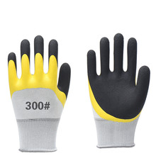 Work Gloves Men Protective Gloves for Hands Latex Coated Safety Glove for Garden Construction Industrial Gloves Breathable