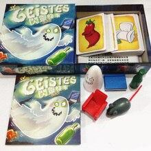 Быстрая реакция игры Geistes Блиц 1,0 семейная настольная игра Настольная игра s английская версия