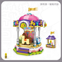 406pcs Children's playground figures children Toys Compatible Legoings city gilr Friends Merry-go-round Model Building Kits gift(China)