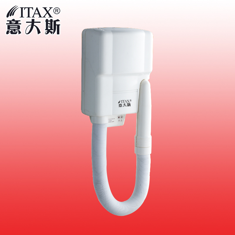 X-7768 ABS plastic wall mounted foldable handle American British Euro AC electric household hotel clothes skin hair dryer household product plastic dustbin mold makers
