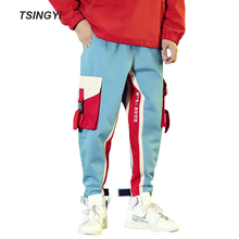 Tsingyi 5XL Ins Hot Fashion Spliced Multi Pockets joggers Cargo Pants Men Streetewar Hip Hop  Drawstring Tactical Male Trousers multi pockets drawstring cuff camo cargo pants