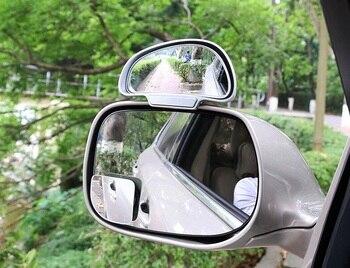 Rete Araba Ayna Kör Nokta cam Yan Geniş Açı Otomatik Dikiz Ayarlanabilir park için evrensel slivery siyah beyaz seçeneği