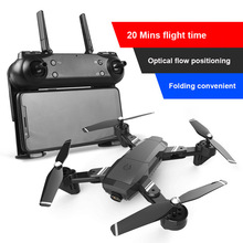 Foldable Drone Four-Axis Aircraft WIFI Helicopter With Dual Cameras HD RC Quadcopter Aerial Optical Flow Positioning RC Drone
