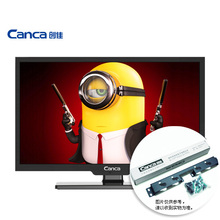 Free Shipping Canca DTMB CMMB DVB-T TV 22inches TV Full HD HDMI/USB/AV/RF/VGA Multi-Interface Monitor Eyecare Elegant Narrow