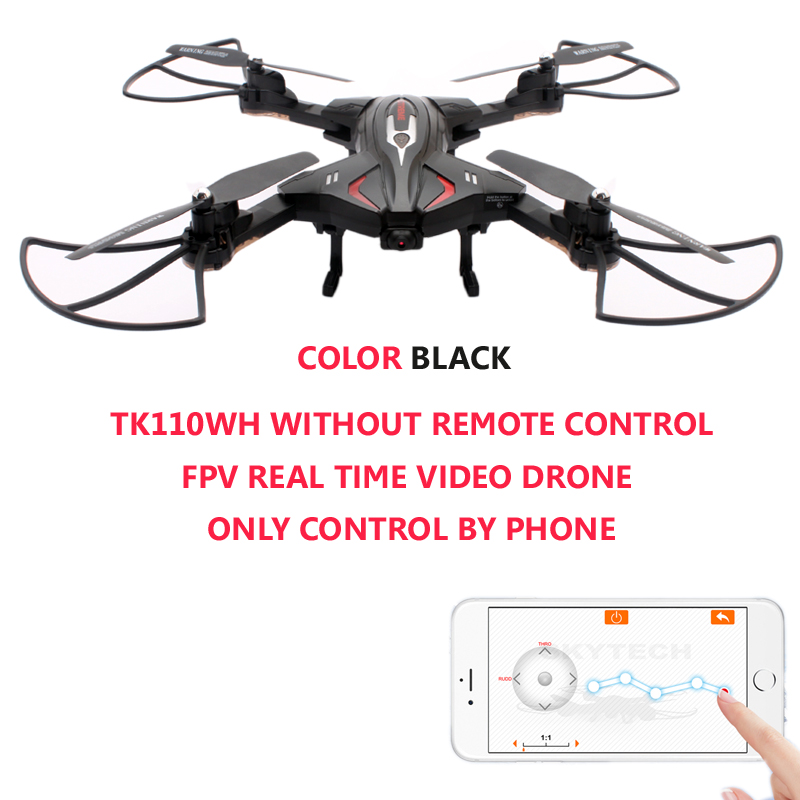 axis TK110WH RC HD