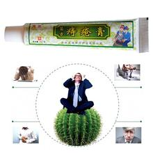 30g Chinese Ointment Herbal Hemorrhoids Cream Effective Treatment Internal Hemorrhoids Piles External Anal Fissure
