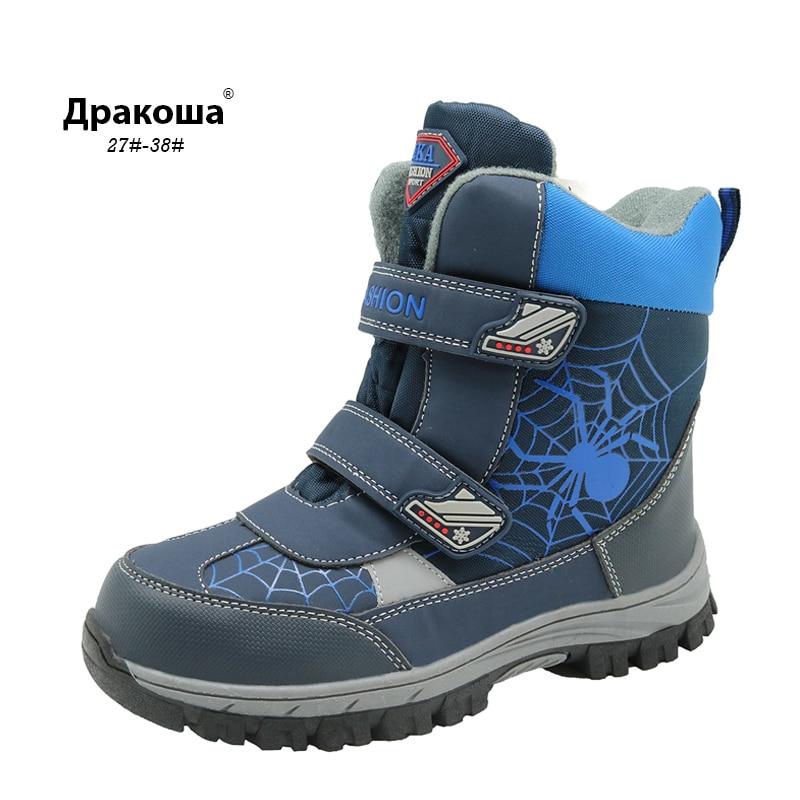 APAKOWA Winter Waterproof Snow Boots Pu Leather Warm Plush Boys Boots Mid-Calf Rubber Children's Shoes for Little Boys Eu 27-38