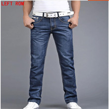 2017 Jeans simple four seasons business casual youth male small straight Slim Korean version Straight Denim Jeans High Quality
