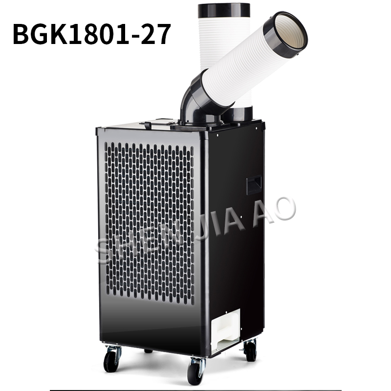 BG1801-27 Commercial Air Conditioner Industrial Mobile Air Conditioner Compressor Air Cooler Single Cold Type Integrated
