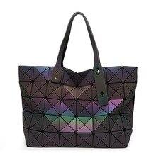 Световой sac bao сумка Diamond Tote геометрический стеганые сумки на плечо лазерной простой складной bolso