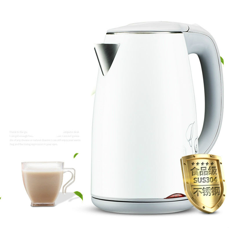 Electric kettle heating automatic thermal insulation heat 304 stainless steel kettles home Overheat Protection free shipping electric kettle automatic power double layer heat insulation 304 stainless steel overheat protection