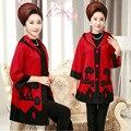 В возрасте женщины куртка Весна и Осень разделе 40-50 лет жира Корейской версии с капюшоном плюс удобрения для увеличения пальто